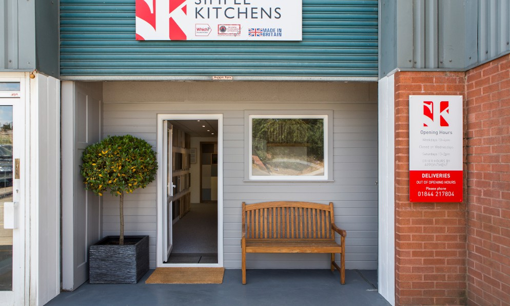 Simple_kitchens_showroom